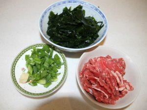 nguyên liệu nấu canh rong biển thịt bò