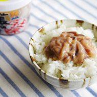 """Shiokara – món ăn """"bốc mùi"""" được yêu thích của Nhật"""